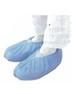 使い捨て靴カバー(不織布)50足  (25人分)