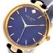 ケイトスペード KATE SPADE 腕時計 レディース KSW1157 クォーツ ネイビーシェル ネイビー