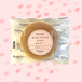 【期間限定】黄金井パフ(さくらクリーム)5個セット