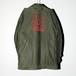 『Xuly Bët』 90s vintage remake military jacket