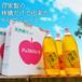 【セット商品】自家製りんごジュース 6本入2箱