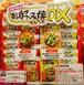 お好み焼せんべい DX 26枚入り 大阪の味本舗