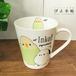 インコ×シマエナガのマグカップ(緑)【受注制作】