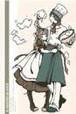 ワカマツカオリポストカード/W-010