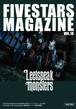 FIVESTARS MAGAZINE VOL.18 -Leetspeak monstars編-