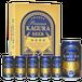 神楽麥酒(かぐらビール)缶 24本