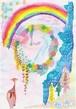 ポストカード「 虹の架かるむこうまで 」
