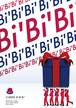 2nd Single「Bi'Bi'Bi'(DVD盤)」