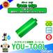 Φ160 ダイヤモンドコアビット  Green edge