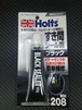 Holts BLACKSEALER