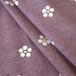 2134 未使用◆梅鉢模様◆ぜんまい紬