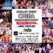 【男性用前売り券】10月14日(土)千葉  #COLLET NIGHT 参加チケット