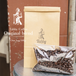 Tabby Coffee オリジナルブレンド/100g  Original blend