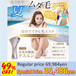 Home HAIR REMOVAL Treatment K Surun(Kesulun)