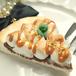 こんがりマシュマロのチョコレートピザ ネックレス/バッグチャーム
