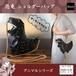 送料無料/kawauso【恐竜 ティラノサウルス ショルダーバック】合皮 レザー 革 革製/ユニーク 面白い 可愛い インテリア ダイナソー