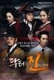 韓国ドラマ【Dr.JIN】DVD版 全22話