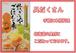 炊き込みご飯の素(ほたて)200g