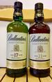 【定期便/月1回×3回コース】バランタイン 21年 40% 700ml + バランタイン 17年 40% 700ml /Ballantine's/:Whiskey>Blended Scotch Whisky