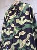Czech military camouflage jacket