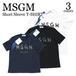 MSGM プリントTシャツ
