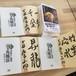 【サイン入り】【文庫版】飯島流引き角戦法