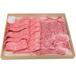和牛焼肉セット750g (本州送料込)K-80