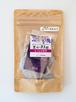 里山の黒真珠ナツハゼ香茶