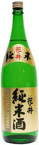 花の井 純米酒 720ml