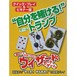ウィザード カードゲーム ビギナー版