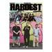 HARDEST MAGAZINE issue59