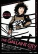 ポスター「GALLANT CITY」B2サイズ