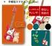 手帳型スマホカバー スマホケース*iphone・Android*猫*猫とギター*カラーバリエーション《tora》