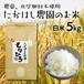 【送料込】農薬、化学肥料不使用コシヒカリ5㎏白米