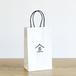 紙袋(細長)