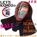 【LET'S KENDO印・面・サイズ65~66cm・ピッチ6mm・ナナメ刺し(1712M009)】