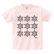 ERICH / NINTH HEXAGRAM T-SHIRT LIGHT-PINK
