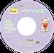 ココロすっきり瞑想(CD)