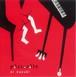 1st Album「Pastorale」(鈴木あいオリジナル光るボールペン&ストラップ付)