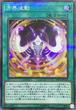 【3枚】 方界波動 Super-Parallel