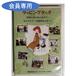タッピングタッチ 学校における心のケア・セルフケア・災害時のサポート DVD【会員専用】