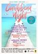 <前売りチケット>6/3(sun)selector HEMO× KING RUM Presents  〜RUM LOVE THURSDAY SPECIAL×RUMCO vol.3 ~Caribbean night~』♪〜