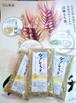 うどん県のダイシモチ(讃岐もち麦)800gパック