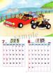 グリフォンカレンダー2015(壁掛けタイプ)