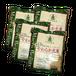 無洗米 やわらか玄米 プレミアム【無農薬】4パックヴィーナスセット(5.6kg)