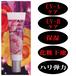 UV-ABプロテクターリフト4+ (顔用)