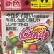 ジョイントキャンディー NEWカラー(新色) 6色パック