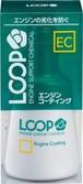 LOOP エンジンコーティング(オイル添加剤)(LP-41)