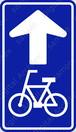 【イラスト】自転車一方通行の 交通標識