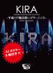 "★A2ポスター5枚付き‼︎★""LISTENER KILLER"" RELEASE TOUR 2015 ~平成の⁈魔法使いがやってくる~FINAL in OSAKA 【DVD】※再入荷※"